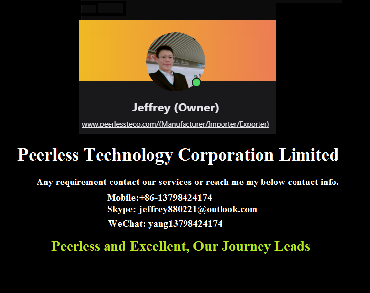 Peerless Technology Corporation Limited